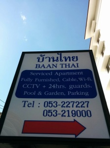 Baan Thai sign